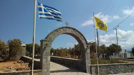 Brána, řecká vlajka