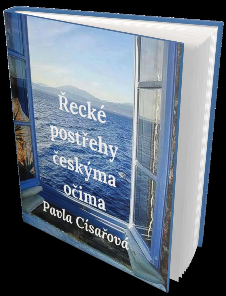 Řecké postřehy českýma očima